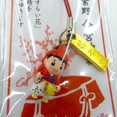 京都 健康お守り 今宮神社「神子(かんこ)守」