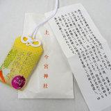 京都 玉の輿守り 今宮神社