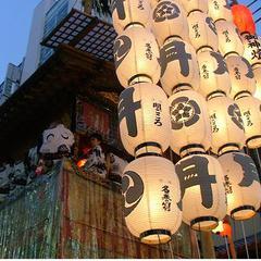 京都 祇園祭 山鉾 朱印と黒印