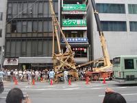 京都 祇園祭 粽(ちまき) 調達します