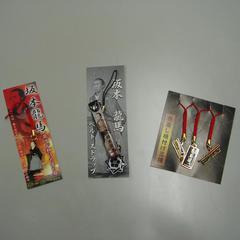 京都限定!坂本竜馬ストラップセットお届けします!