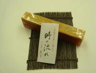 本能寺の変に因んだ、京都の和菓子「時の流れ」