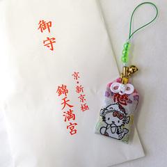 錦天満宮 キティ―恋守小