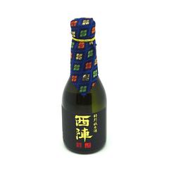 特別純米 西陣 佐々木酒造