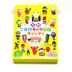 京都ご当地キャラ図鑑キャンディー