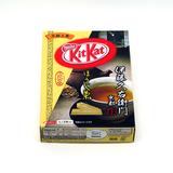 Kit Kat 伊藤久右衛門(ほうじ茶)
