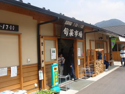oohara001.jpg
